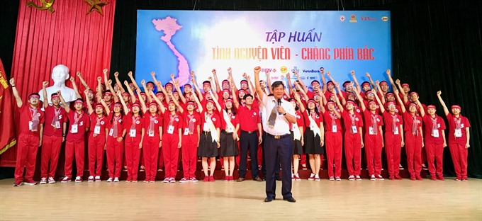 Red Journey 2017 kicks off in Hà Nội today