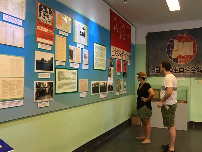 Museum hosts exhibition on Japanese support to Việt Nam during war