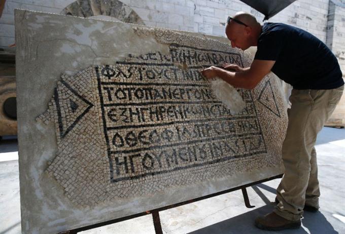 Rare Byzantine mosaic revealed in Jerusalems Old City
