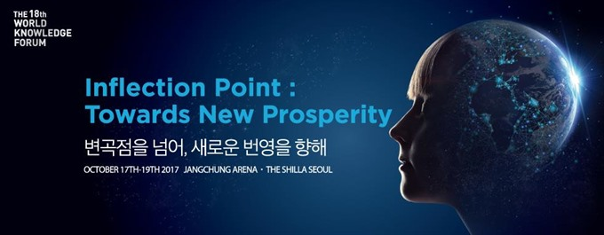 18th World Knowledge Forum to be held in S Korea