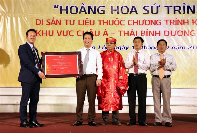 Việt Nams maps granted UNESCO certificate