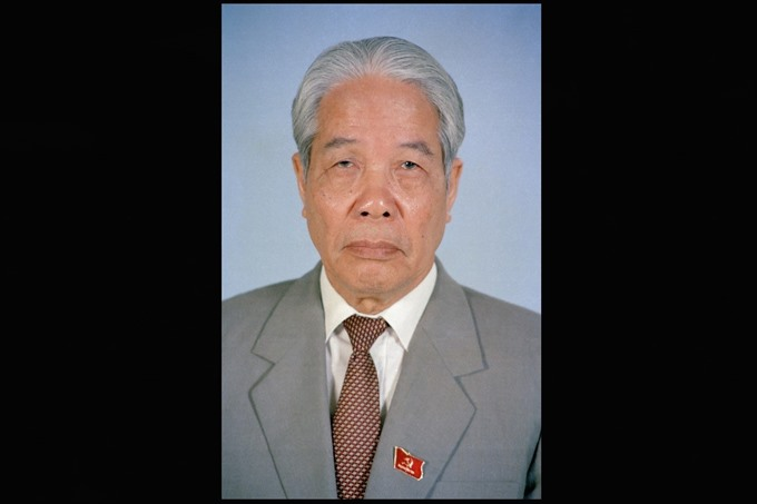 National mourning for former Party General Secretary Đỗ Mười