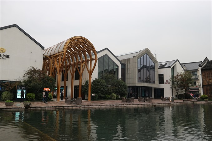 City-sized incubator makes a leap in Hangzhou