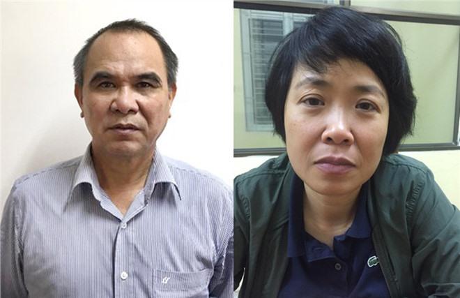 Police arrest MobiFones deputy general director former general director