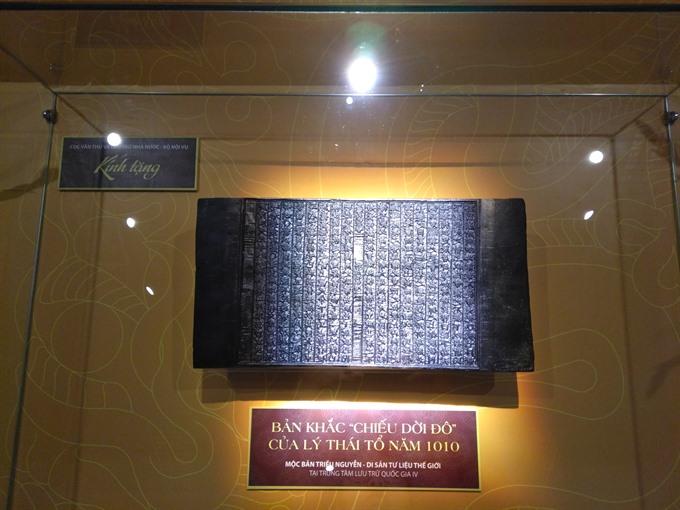 Thăng Long Royal Citadel explored through woodblocks