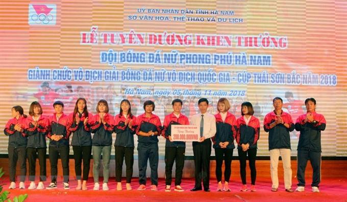 Phong Phú Hà Nam rewarded after winning natl champs