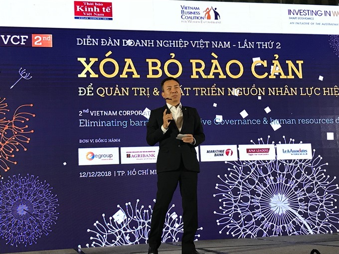 Forum highlights need for gender-responsive human resource policies
