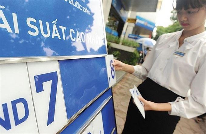 Banks raise deposit rates but only short-term