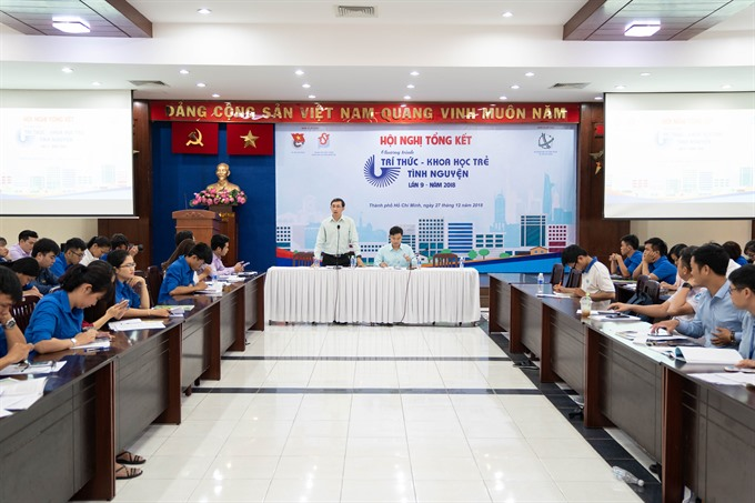 Young intellectuals take part in communist youth union community programmes