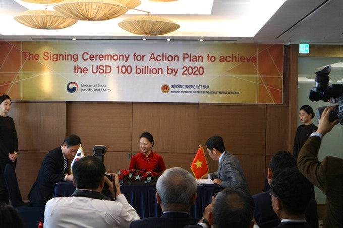 Việt Nam RoK ink action plan to lift bilateral trade to US100 billion by 2020