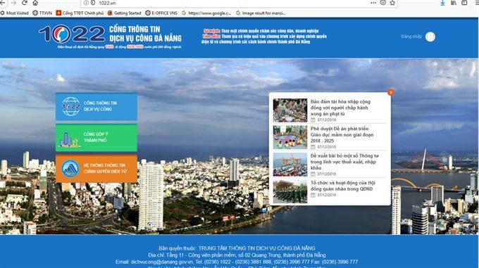 Central city launches public service chatbot