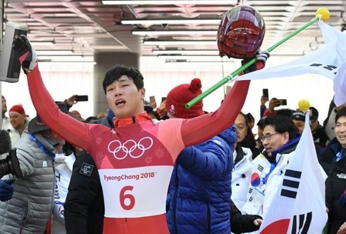 Korean Iron Man wins historic Olympic skeleton gold