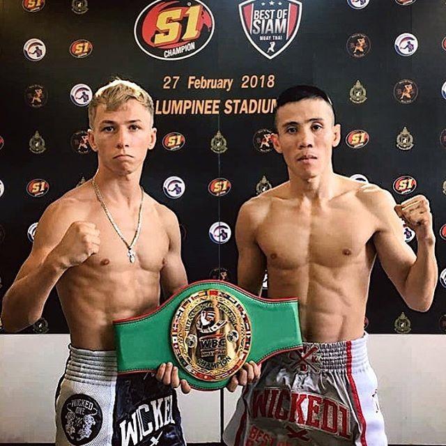 Nhơn brings home World Boxing Council title