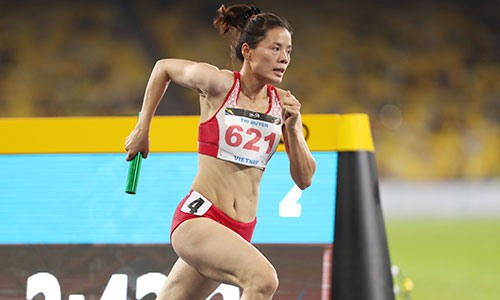 Asian gold medalist Huyền retires from competition