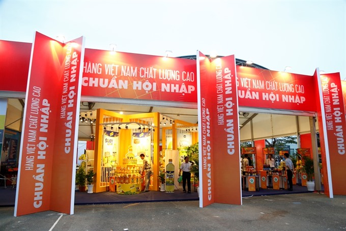 High-quality products fair opens in HCM City