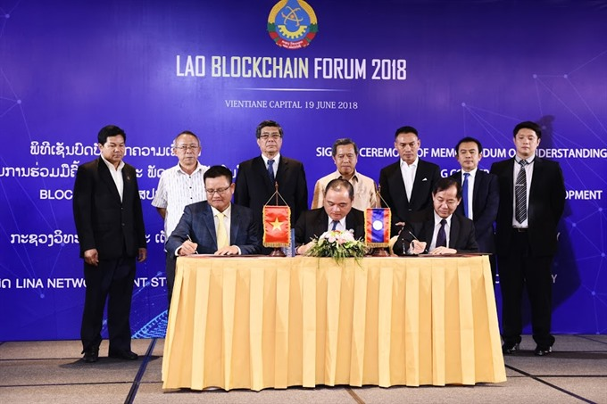 Laos moves towards application of e-governance