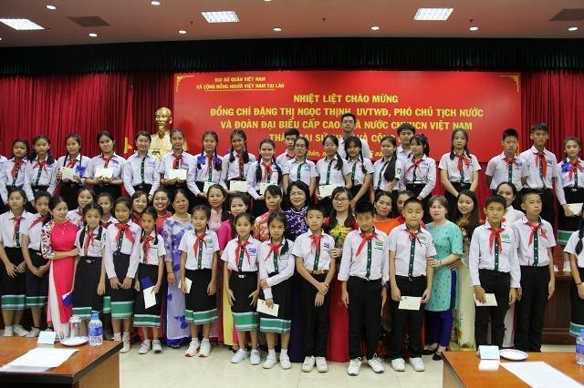 Vice president wraps up Laos visit