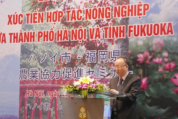 Hà Nội and Fukuoka boost agricultural cooperation