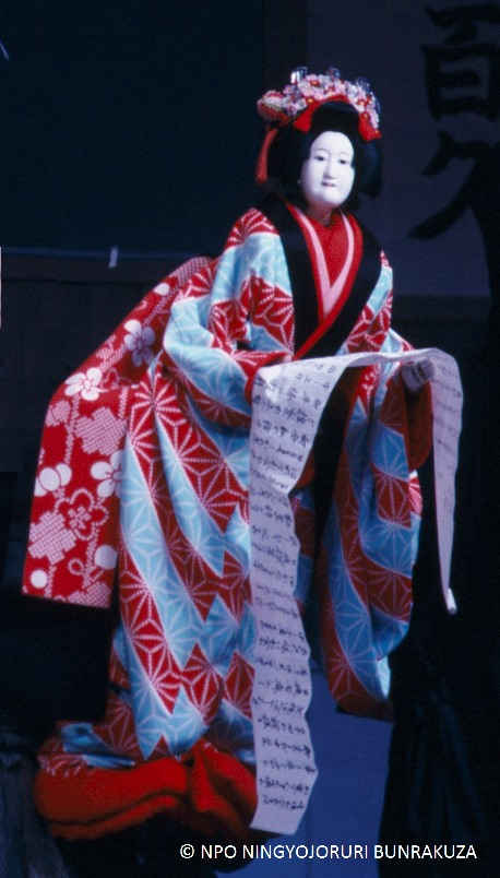Japanese bunraku puppetry theatre to be staged in HCM City