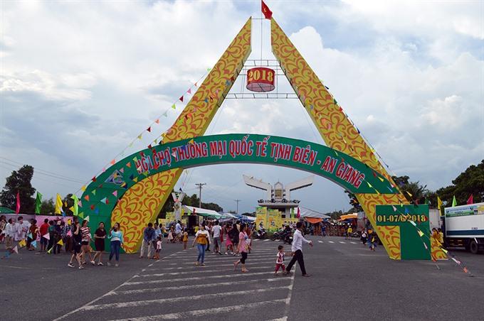 Tịnh Biên – An Giang intl trade fair opens