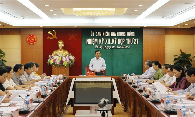 Party Central Committees Inspection Commission announces outcomes of 27th session
