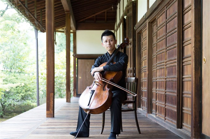 Japanese cellist performs with VNSO