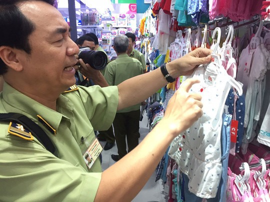 Con Cưng product retailer inspected for fraud