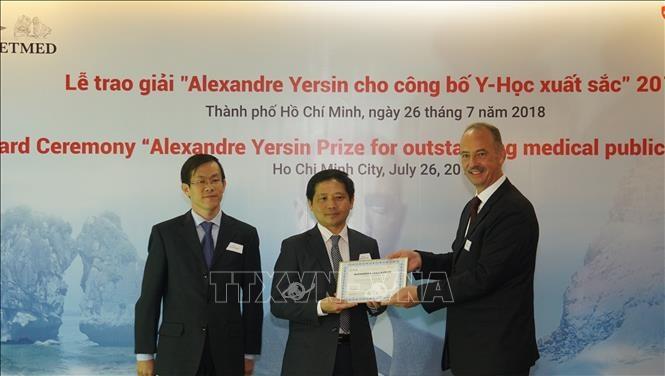Winners announced for Alexandre Yersin Prize for Outstanding Publication