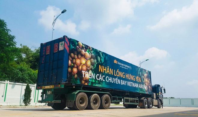 Vietnam Airlines includes fresh longan on flights