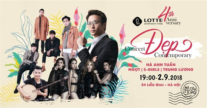 Lotte to host concert