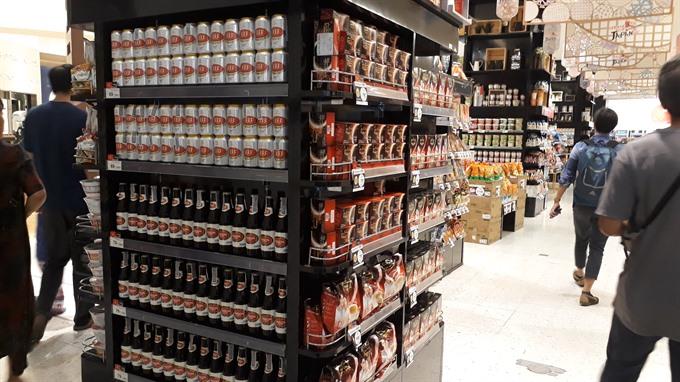 Vietnamese goods showcased for global market
