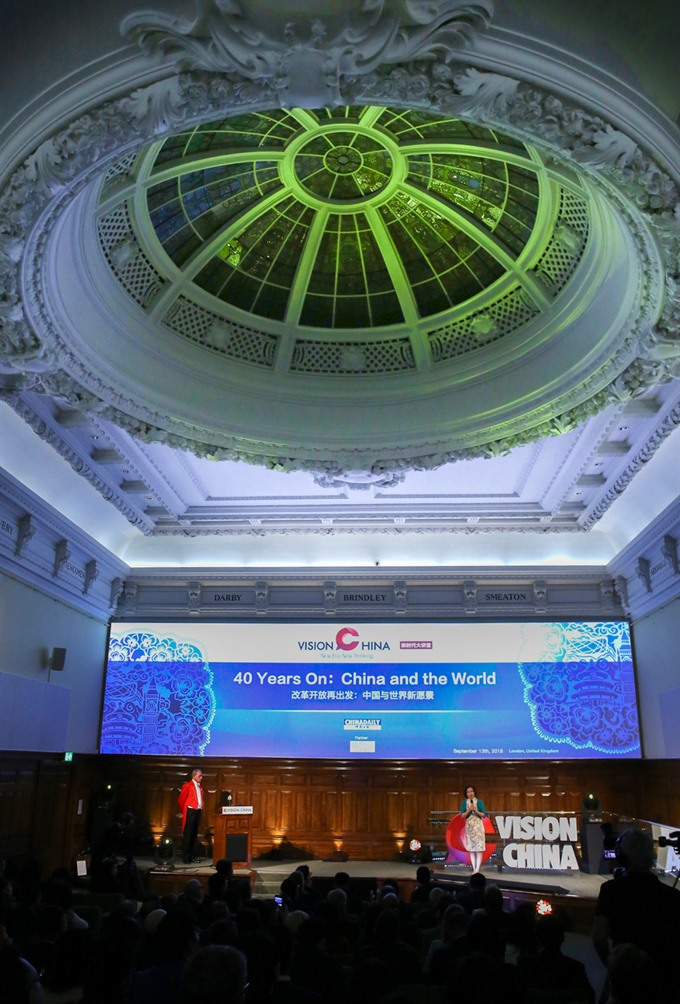 Vision China event explains Chinas reform and opening-up success