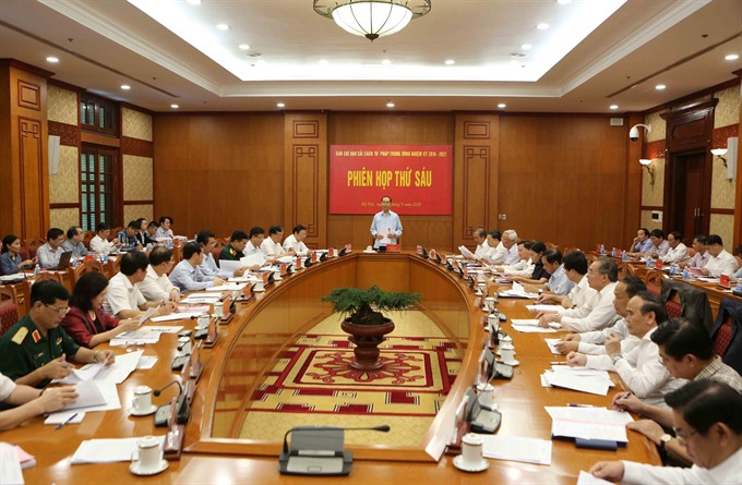 Central Steering Committee for Judicial Reforms convenes 6th meeting
