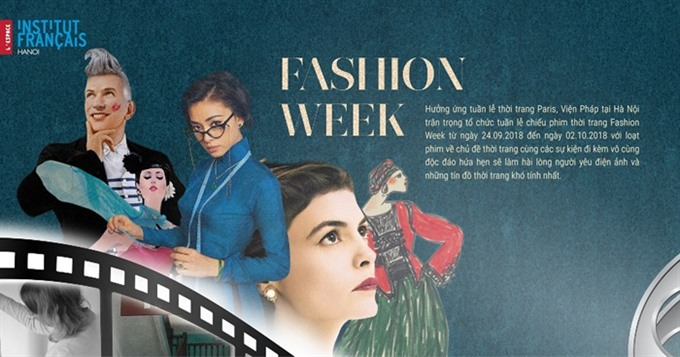 Fashion flicks to be screened at lEspace