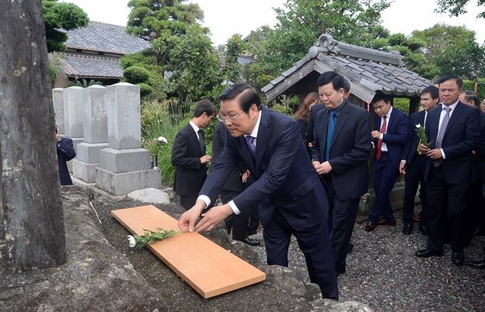 Communist Party of Việt Nam delegation visits Japan