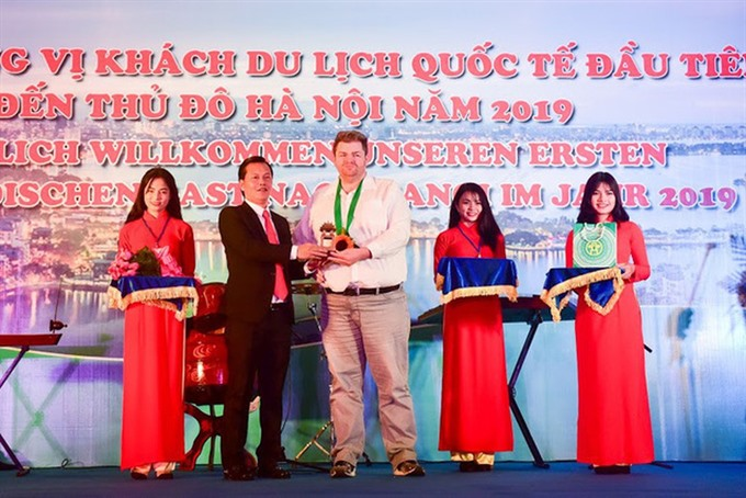 Hà Nội welcomes first tourist of 2019