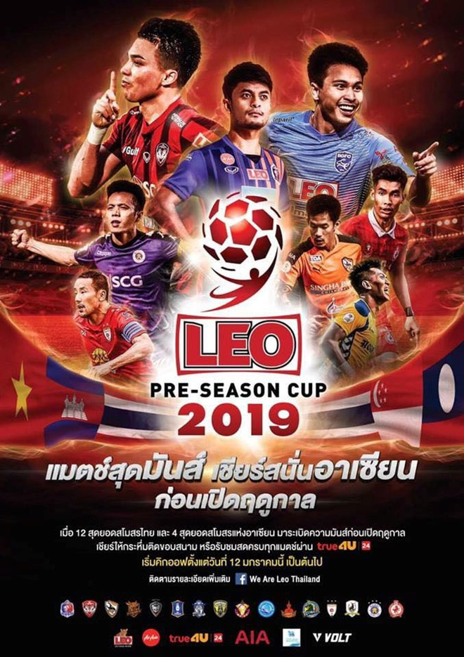 Hà Nội FC to compete in Leo Pre-season Cup