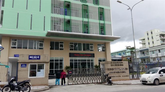Central city debuts cardiovascular healthcare centre