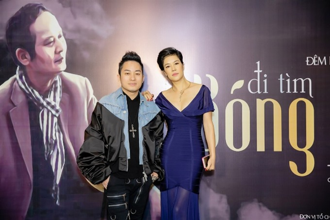 Concert dedicated to legacy of composer An Thuyên