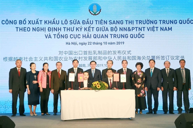 Việt Nams first batch of milk exported to China