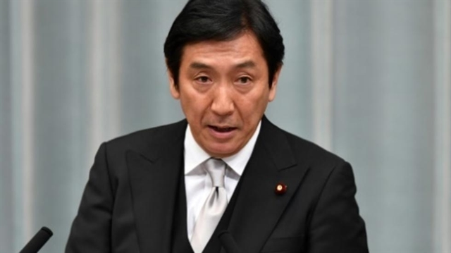 Japans trade minister resigns over money gifts scandal