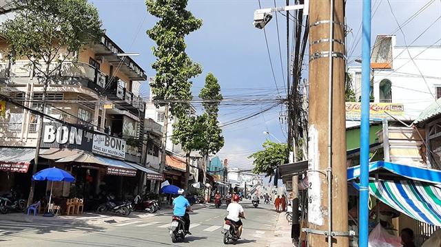 Vĩnh Long to install 114 surveillance cameras