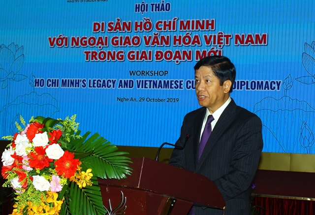 Hồ Chí Minh lays foundation for Vietnamese cultural diplomacy