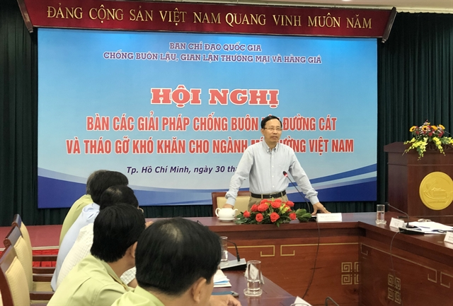 Seminar discusses ways to combat sugar smuggling