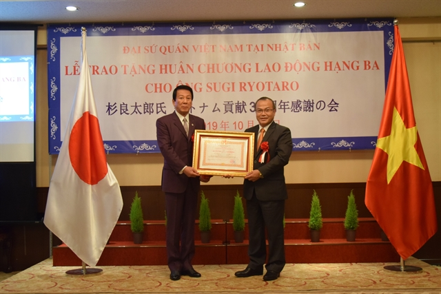 Former special ambassador for Việt Nam-Japan honoured