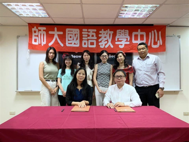 Beowulf Blockchain partners with top Taiwanese university