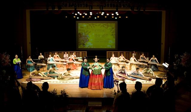 Concert celebrates South Korea in ASEAN