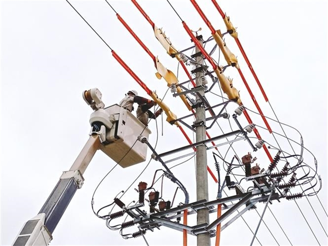 MoIT concerned over potential electricity shortages
