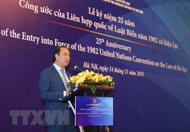 Việt Nam marks 25th anniversary of UNCLOSs entry into force