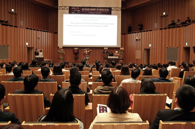 Vietnamese intellectuals in Japan discuss Make in Việt Nam policy